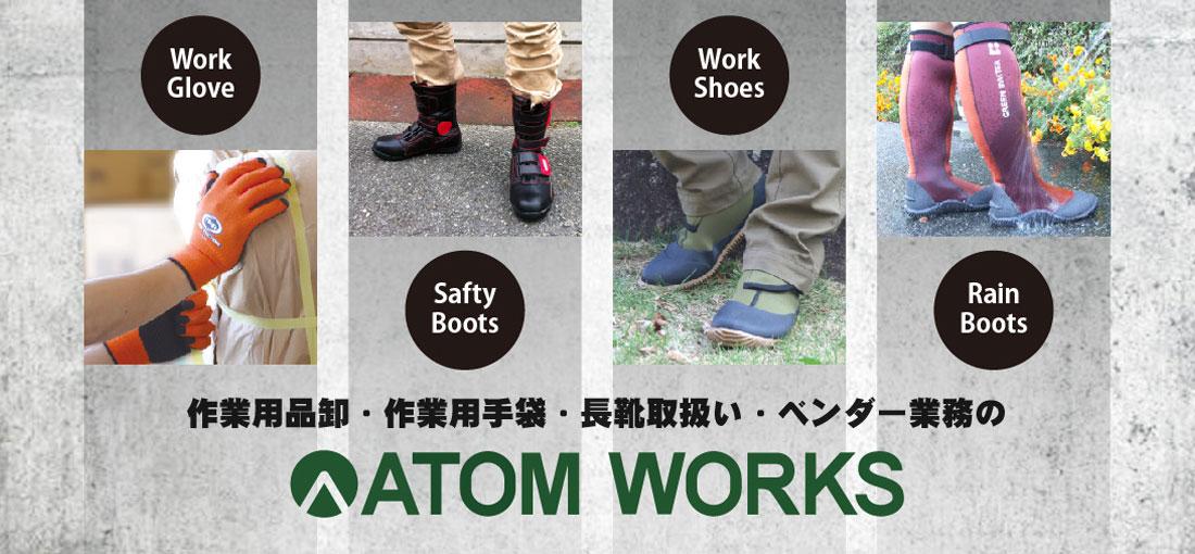 広島に4店舗展開し、地域密着の商品提供を行っています