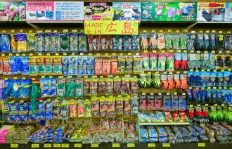 アトム東広島店